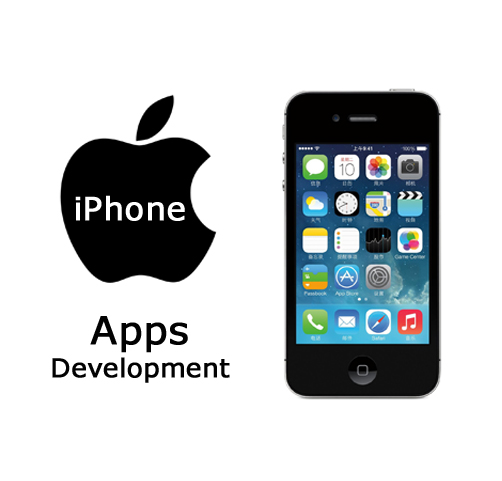 How Custom IPhone App - Truzz Infotech